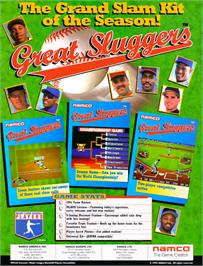 Advert for Great Sluggers on the Arcade.