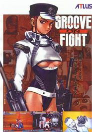 Advert for Groove on Fight - Gouketsuji Ichizoku 3 on the Arcade.