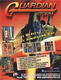 Advert for Guardian Storm on the Arcade.