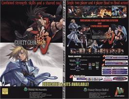 Advert for Guilty Gear Isuka on the Arcade.