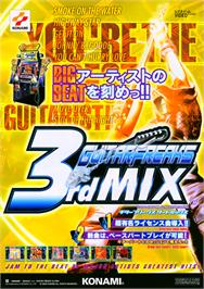 Advert for Guitar Freaks 3rd Mix on the Arcade.