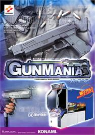 Advert for GunMania on the Arcade.