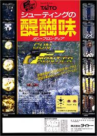 Advert for Gun & Frontier on the Arcade.