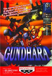 Advert for Gundhara on the Arcade.