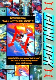 Advert for Gunlock on the Arcade.