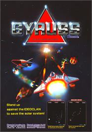 Advert for Gyruss on the Arcade.