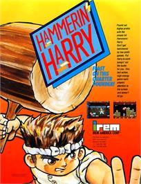 Advert for Hammerin' Harry on the Arcade.