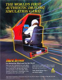 Advert for Hard Drivin' on the Commodore Amiga.