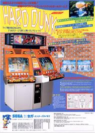 Advert for Hard Dunk on the Arcade.