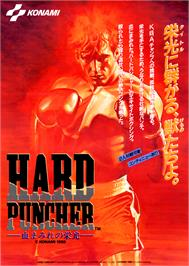 Advert for Hard Puncher on the Arcade.