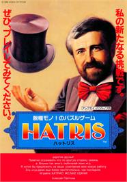 Advert for Hatris on the Nintendo NES.