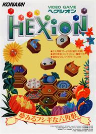 Advert for Hexion on the Arcade.