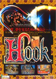 Advert for Hook on the Arcade.