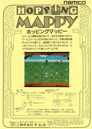 Advert for Hopping Mappy on the Arcade.
