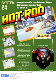 Advert for Hot Rod on the Arcade.