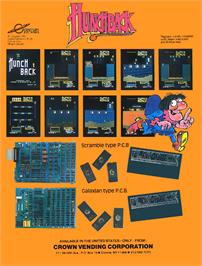Advert for Hunchback on the Amstrad CPC.