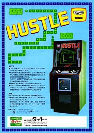 Advert for Hustle on the Arcade.