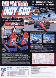 Advert for INDY 500 Deluxe on the Sega Model 2.