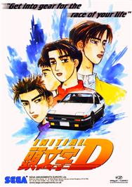 Advert for Initial D Arcade Stage on the Arcade.
