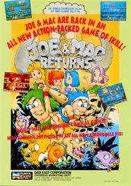 Advert for Joe & Mac Returns on the Arcade.