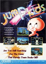 Advert for Jump Kids on the Arcade.