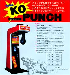 Advert for KO Punch on the Arcade.