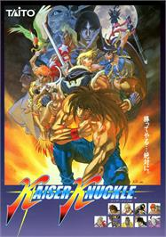 Advert for Kaiser Knuckle on the Arcade.