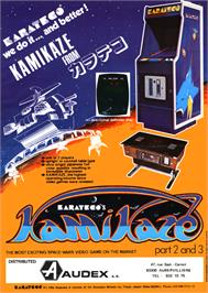 Advert for Kamikaze on the Commodore 64.