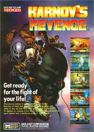 Advert for Karnov's Revenge / Fighter's History Dynamite on the Arcade.