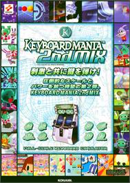 Advert for Keyboardmania 2nd Mix on the Arcade.