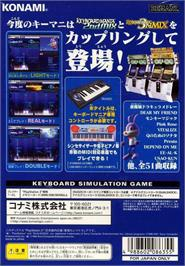 Advert for Keyboardmania 3rd Mix on the Arcade.