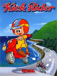 Advert for Kick Rider on the Arcade.