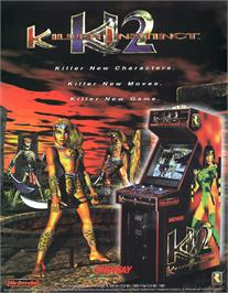 Advert for Killer Instinct 2 on the Arcade.