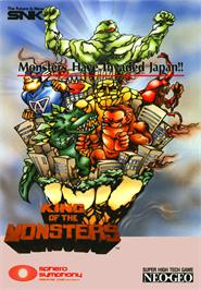 Advert for King of the Monsters on the Nintendo SNES.