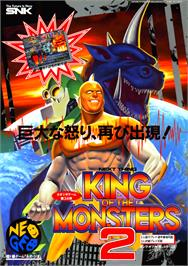Advert for King of the Monsters 2 - The Next Thing on the Arcade.