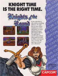 Advert for Knights of the Round on the Nintendo SNES.