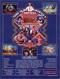 Advert for Knuckle Heads on the Arcade.