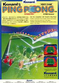 Advert for Konami's Ping-Pong on the Arcade.