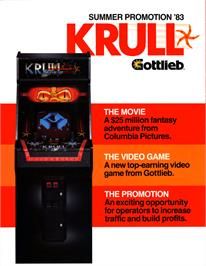 Advert for Krull on the Atari 2600.