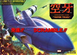 Advert for Kuhga - Operation Code 'Vapor Trail' on the Arcade.