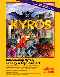Advert for Kyros No Yakata on the Arcade.