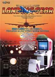 Advert for Landing Gear on the Arcade.