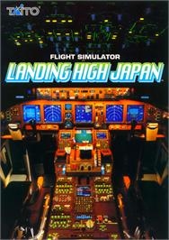 Advert for Landing High Japan on the Arcade.