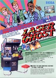 Advert for Laser Ghost on the Sega Master System.