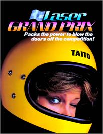 Advert for Laser Grand Prix on the Arcade.