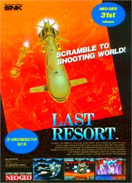 Advert for Last Resort on the SNK Neo-Geo CD.