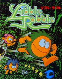 Advert for Libble Rabble on the Arcade.