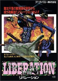 Advert for Liberation on the Arcade.