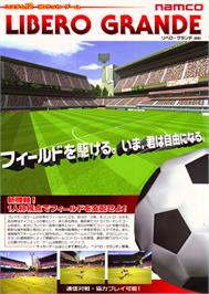 Advert for Libero Grande on the Sony Playstation.