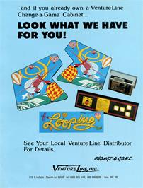 Advert for Looping on the Coleco Vision.